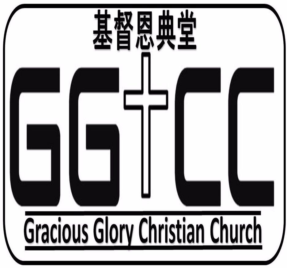 GGCC會友網頁